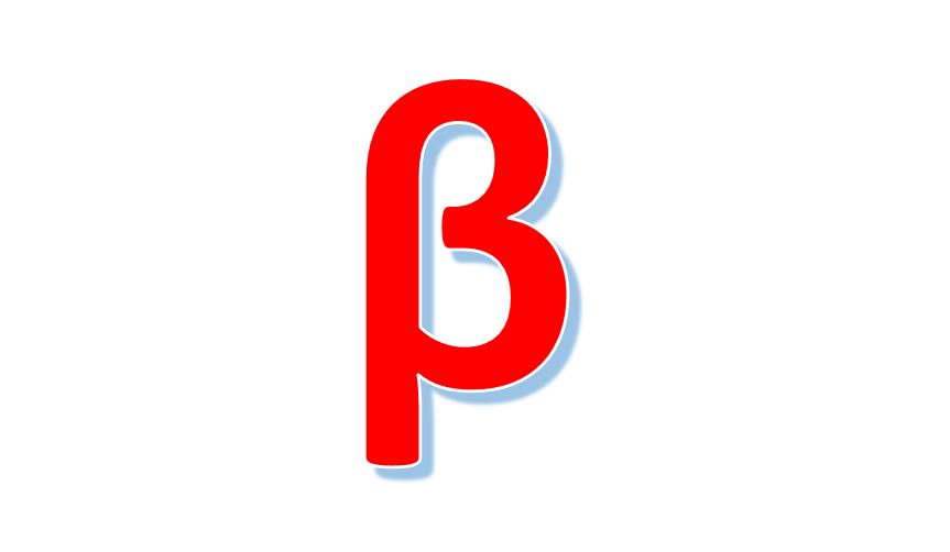 beta symbol